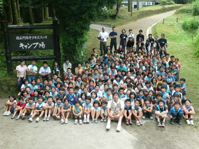 第25回子ども自然体験キャンプin阿蘇