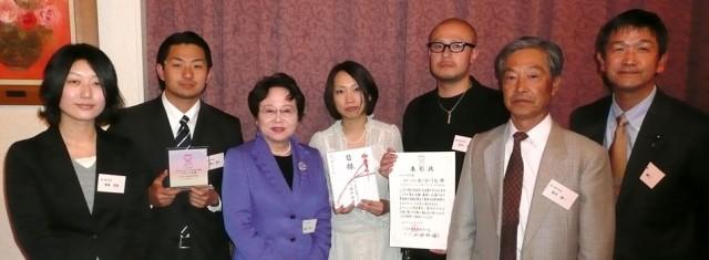 「心を育む教育総合フォーラム」(松下教育財団)のブロック賞・特別賞を受賞