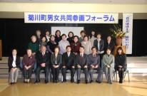 鴻城高校付属幼稚園(小郡町)と女性団体連絡協議会(菊川町)で講演