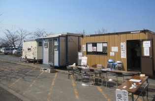 災害ボランティアを支援するため、宮城県石巻市に「支援ハウス」が設置されました。