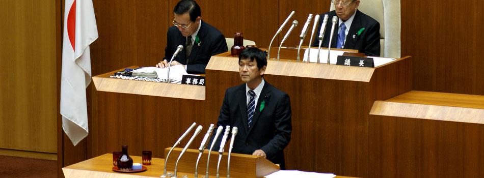 3月2日、山口県議会・平成23年2月定例議会で「一般質問」を行いました。