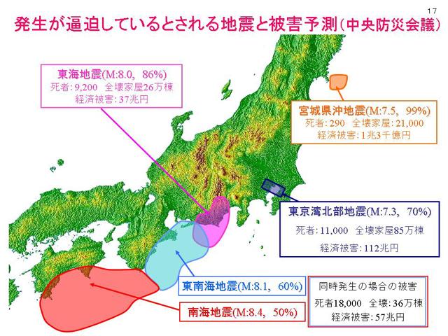 山口県は安全な場所だからこそ、多くの被災者を受け入れる義務があります。