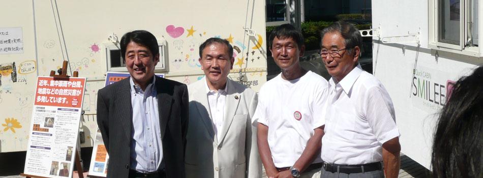 東京都庁で支援ハウスの展示会。石原都知事、安倍元総理など多くの方々が見学。