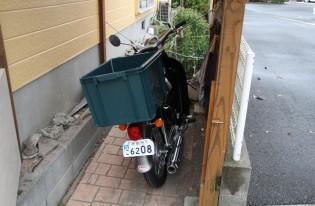 我が家の話題:①94歳の父がバイク(50ccのスパーカブ)を新車に買い換えました。