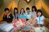 第22回Project松陰ジュニア洋上スクールin沖縄・渡嘉敷島の日程が決まりました。(2012.1.3中止を決定)