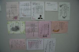 4月20日、精華学園高等学校の第2回入学式が宇部市文化会館で行われました。