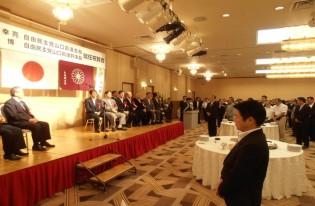 自民党山口県連会長の石崎幸亮さんと幹事長の伊藤博さんの就任祝賀会(下関市)