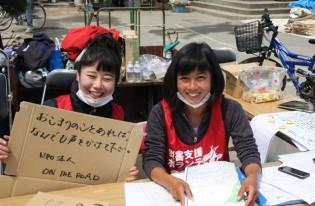 宮城県石巻市災害ボランティア・ツアー参加者募集のお知らせ