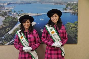 野村千晶(「精華学園高校」職員)さんが第7回「宇部い~な大使」に選ばれました。
