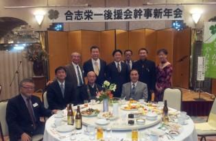 1月は「新春の集い」に出席する機会が多くありました。私も2月4日です。