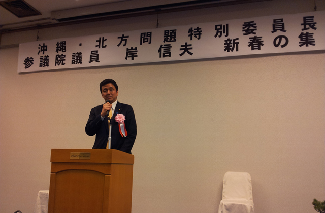 岸信夫先生「新春の集い」。安倍先生の講演会がありました。テーマは「美しき... 岡村精二 山口県