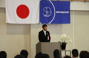 「精華学園高等学校」の第2回目の卒業式を挙行しました。3.10