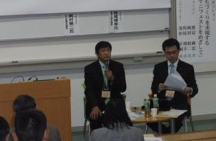 「ローカル・マニフェスト推進中国地区フォーラム2012」に登壇しました。4.14