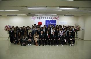 平成24年度「精華学園高等学校」入学式を宇部市文化会館で挙行しました。4.20
