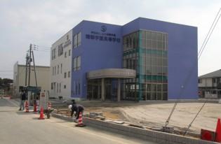 精華学園高等学校の新築工事が完了し、4月1日正式移転しました。