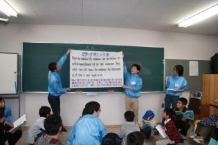 第22回子ども自然体験スクールin石垣島・竹富島(1日目3.28) 2日目以降は「森と海の学校」「ブログ」に掲載。