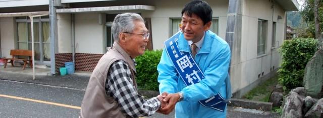 平成27年4月5日 個人演説会 (二俣瀬ふれあいセンター)