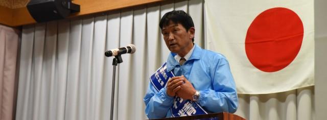 平成27年4月5日 個人演説会 (厚東ふれあいセンター)