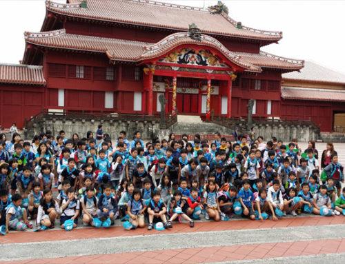 「第25回子ども自然体験スクールin沖縄」 (2016年3月27日〜4月2日開催)