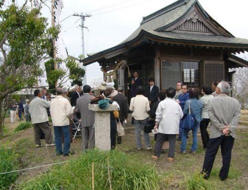 妻崎恵美須神社春季大祭のご案内