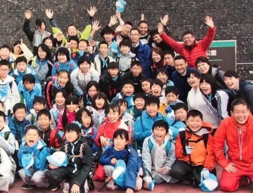 「第27回ジュニア洋上スクール to 東京・富士山」